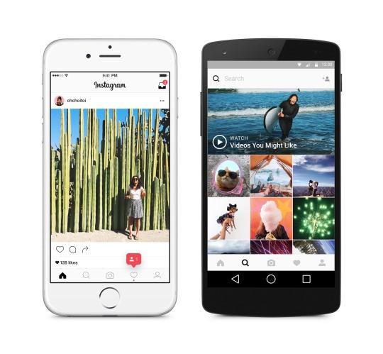 Antes y después de la interfaz de la aplicación de Instagram