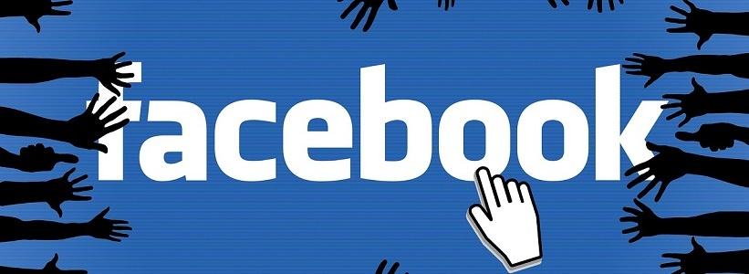 Las 10 deseables conductas que toda empresa debería tener en Facebook